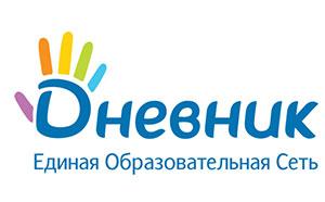 Дневник.ру – самая масштабная образовательная сеть России: с нами 30 000 школ!